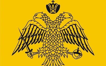 Историја Византијског царства – оснивање Цариграда
