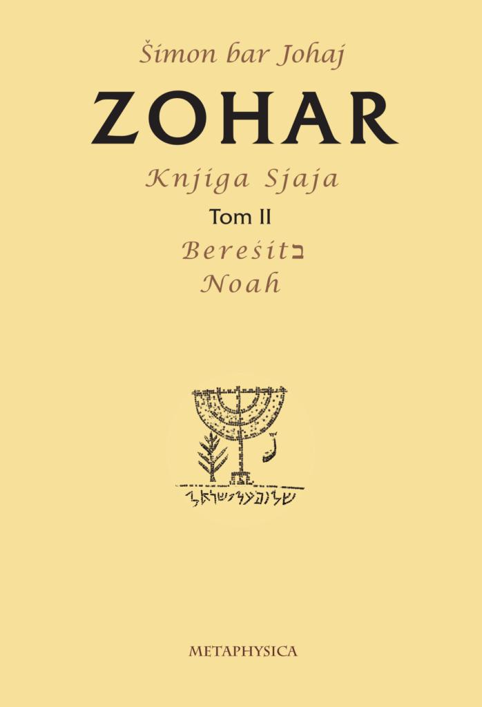 Knjiga Zohar, II tom