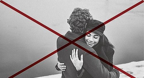 Не пипај, не грли, не љуби