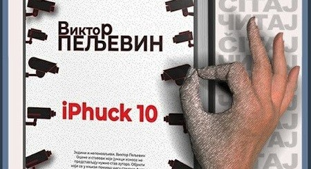 Peljevinovo ajfakovanje čitalaca u mozak: IPHUCK 10