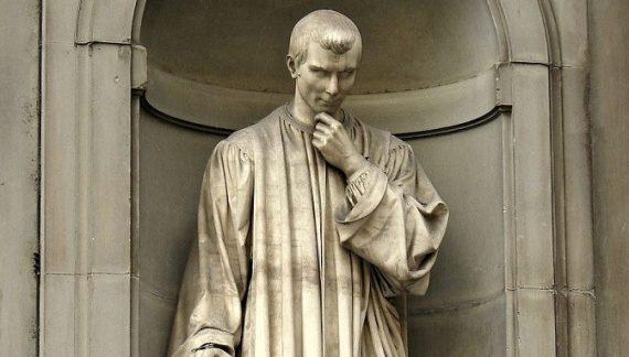 Политичка филозофија Николе Макијавелија