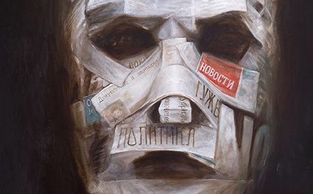 Milan Pantelić: Indoktrinacija, plastifikacija i transcendencija