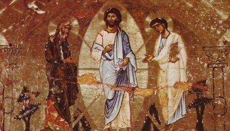Жан Бије: Хришћански езотеризам и Примордијална Традиција