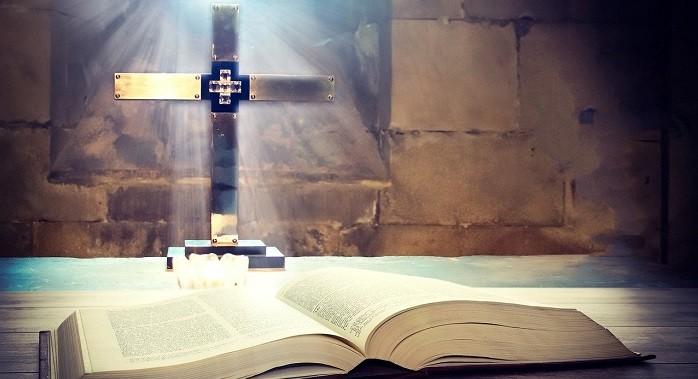 Knjiga Otkrovenja (Otkrovenje po Jovanu, Apokalipsa)