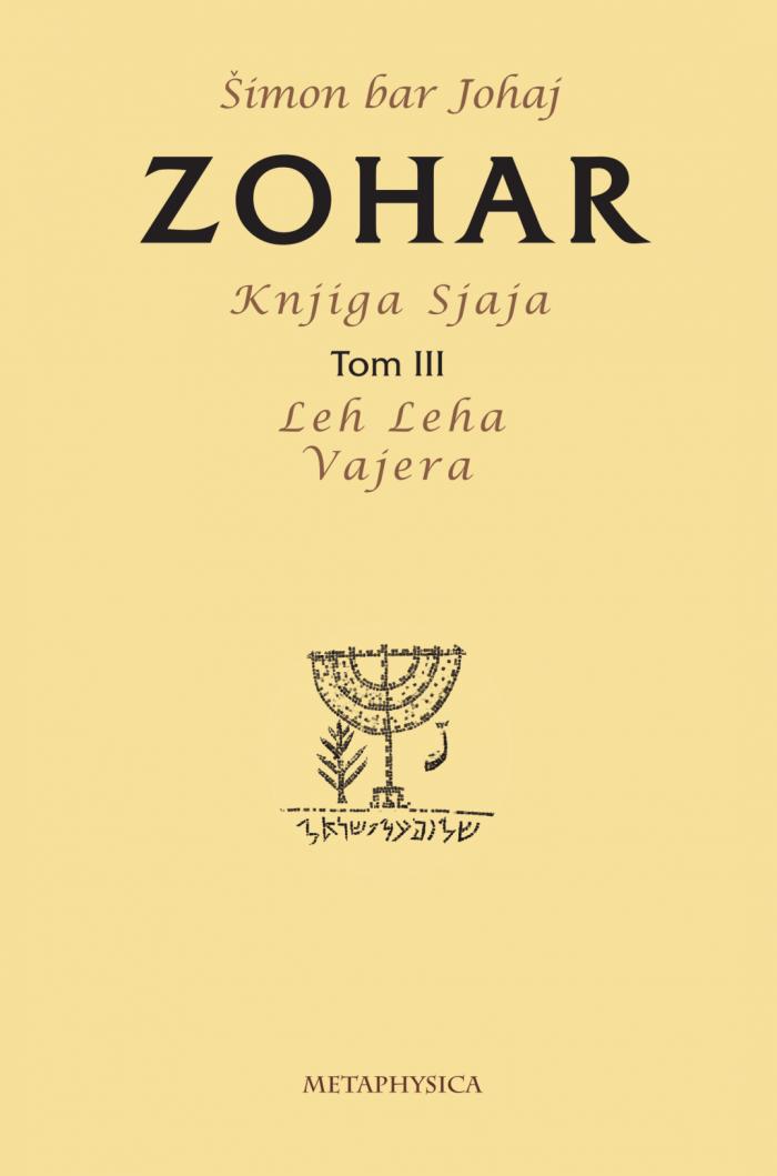 Knjiga Zohar, III tom
