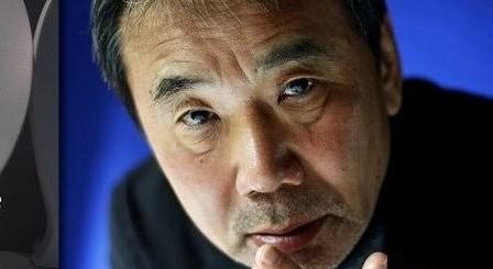 Haruki Murakami, Prvo lice jednine